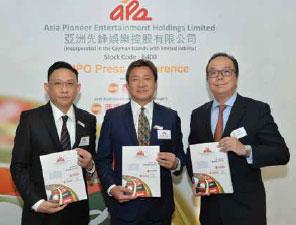 Asia Pioneer Entertainment ติดสัญญาเช่าที่ยังไม่ได้ชำระ